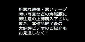 Lesbian porn sex story - Lesbian love story in japan